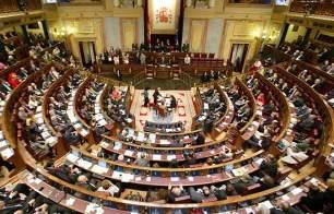 Los diputados asistiendo a una sesión parlamentaria en el Congreso. Fuente: republica.com